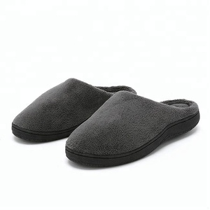 Men's Memory Foam Slipper Warm Winter Slip On Daily Slippers Soft