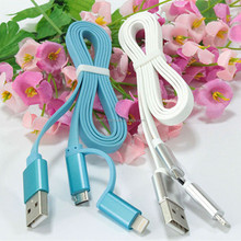 Sold On Alibaba Manufactory wholesale for iPhone 5 5s 6 plus Portable gift USB Cable 2 in 1 Sync Data Charging USB Cord