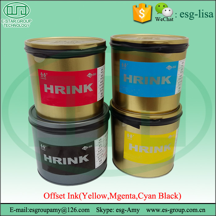 Dry Fast UV Invisible Offset Printing Ink