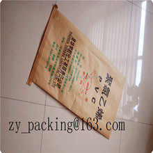 new 100% virgin material plastic bopp bag packing bulk rice fertilizers feed sand sugar wheat bag kraft paper bags