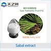 Free sample Sabal palmetto extract/Serenoa Serrulata Fruit Extract /Sabal Fructus extract powder