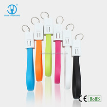 High Quality micro usb cable, wearable usb charging line with keychain style