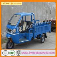 2014 New model China alibaba hot sell water cooled 200cc used general cargo ship for sale