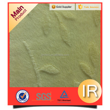 High quality short pile fleece fabric with brushed for cushion