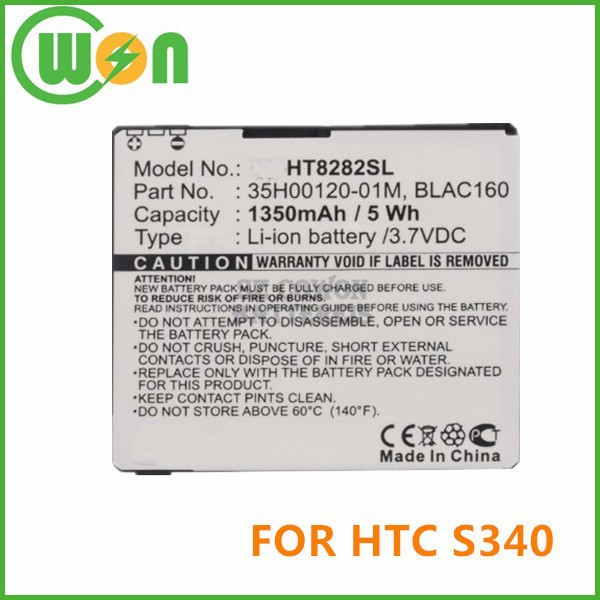 PDA Battery For HTC Blackstone 100 BA S340 T8282, Battery for HTC Touch Pro HD, Battery for HTC Touch HD T8282