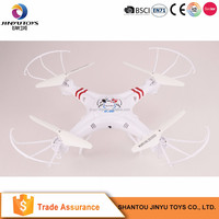 2.4G 4-axis ufo aircraft quadcopter long range rc helicopter toys