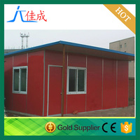 more economical solid prefab prefabricated timber house