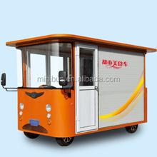 Electric Mobile Ice Cream/hot Dog/kebab/fast Food Car For Sale 2016