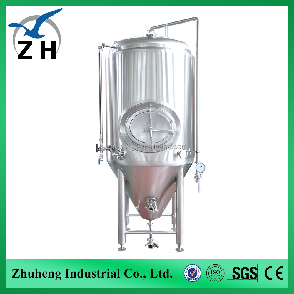 2016 hot beer machine for pub brewing large beer fermentation tank