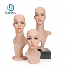 Hot sale wig display skin color makeup pierced ears plastic female mannequin head