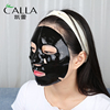 /product-detail/manufacturer-supplier-black-charcoal-cleaning-mask-with-high-quality-60653324570.html