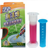 Toilet Bowl Cleaning Gel Scrubbing Bubbles Fresh Clean Discs Toilet Cleaning Gel