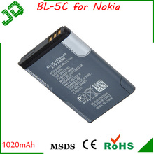 Replacement low price mobile phone battery for nokia bl-5c