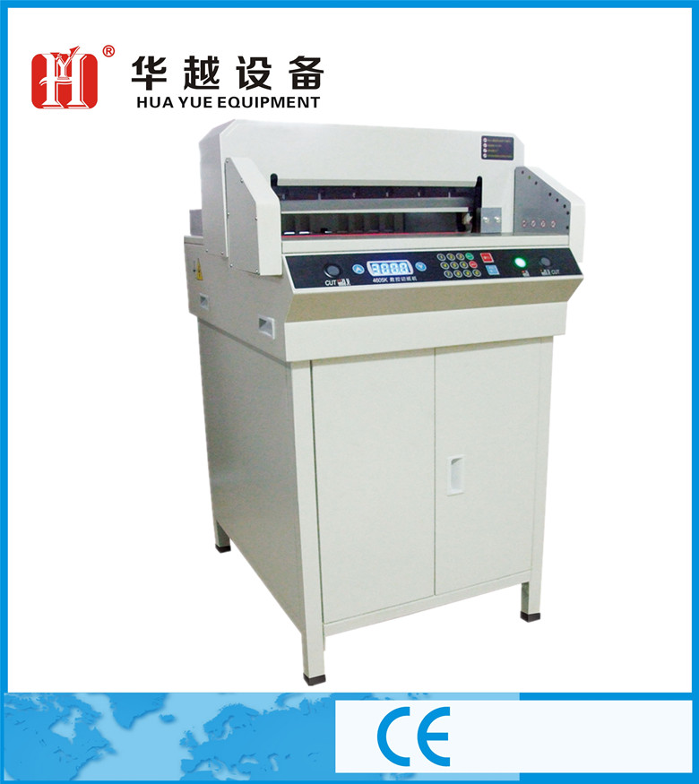 18inch /460mm programmable paper cutter