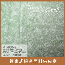 Newly design nice paisley white curtain for sale new high quality swiss voile laces