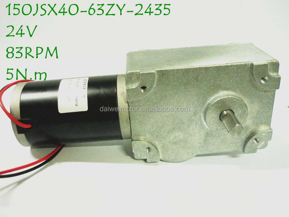 Factory supply High Torque 24V 83rpm <strong>DC</strong> 90 Degree Right Angle Worm Gear Motor 150JSX40-63ZY-2435