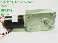 Factory supply High Torque 24V 83rpm DC 90 Degree Right Angle Worm Gear Motor 150JSX40-63ZY-2435