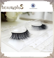 Cheap! Long False Eye Lashes