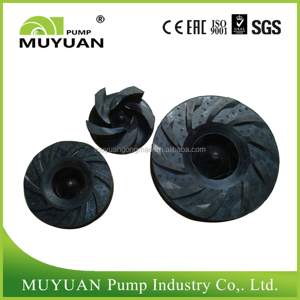Parts List Slurry Pump Wetted Rubber Parts