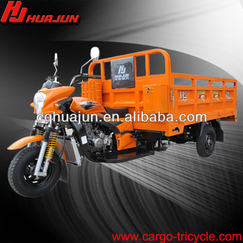 125cc cargo tricycles/125cc cheap automatic motorcycles