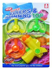 Plastic color flying disk gun toys