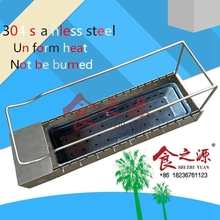 China factory restaurant automatic rotary bbq equipment grill for sale