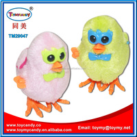 HOT SALE WIND UP DOUBLE WING CARTOON GLASSES PLUSH CHICKEN TOY
