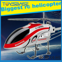 Large scale rc helicopters sale qs8008