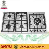 five 5 butners stainless steel panel build-in gas hob / gas burner South Africa