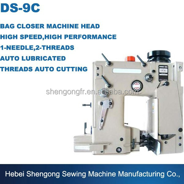 SHENPENG DS-9C single needle double thread high speed bag closing sewing machine