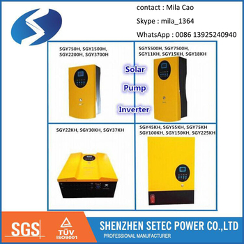 solar pump inverter ip65 with CE certification