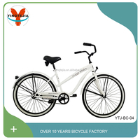 "26"" wheel size and aluminum alloy rim material lady beach cruiser bicycles/bike/beach bike"