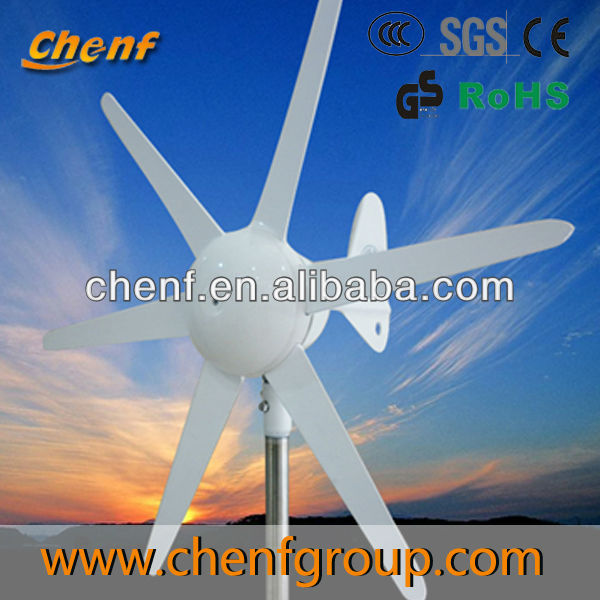New Small Hybrid Solar Model Of 12v 100w dc Wind Power Generator