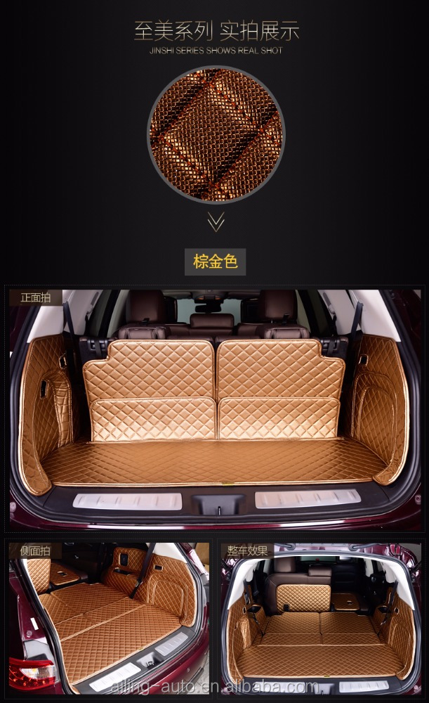 new fashion waterproof durable non slip trunk mats