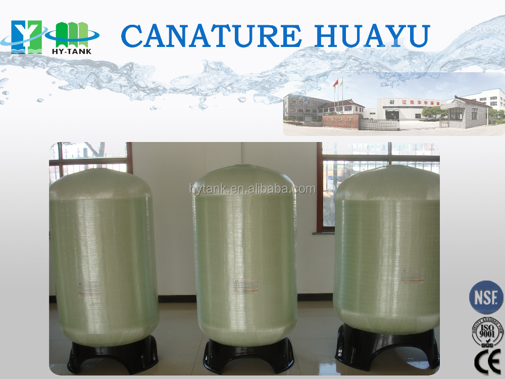 each size of frp pressure tank