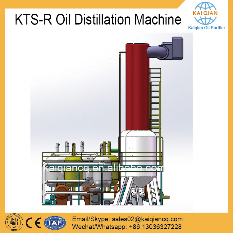 Exported Used Engine Oil Recycling Machine In China