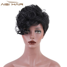 Short Curly Wave Pixie Cut Wig For African American Women Natural Black Full Wig High Temperature Synthetic Hair