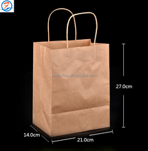 logo printed paper bag take away fast food paper bag kraft paper food bag packaging
