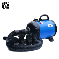 Stepless speed control Dog hair dryer/ Pet grooming products