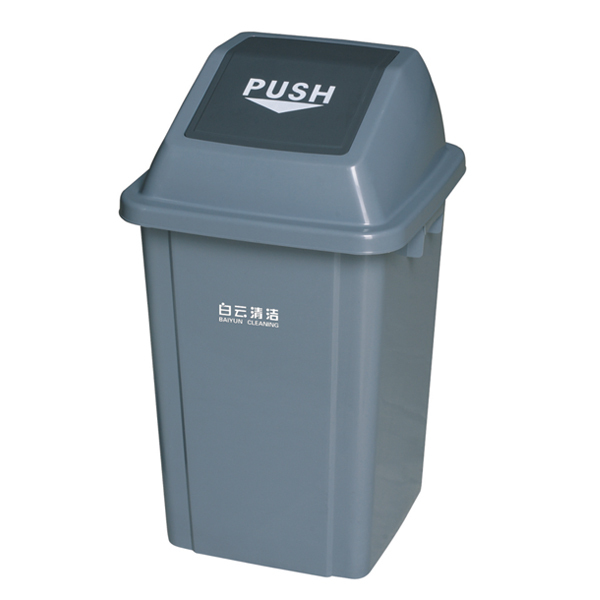 60L small quadrate plastic standing outdoor waste bins with shells cover garbage can for sale