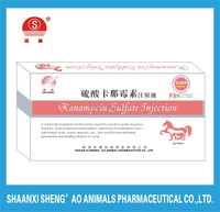 GMP Audit Veterinary Medicine Manufacturers Respiratory Kanamycin Sulfate Injection for poultry/animal use