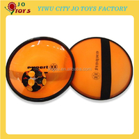 Suction Catch Ball For Kids