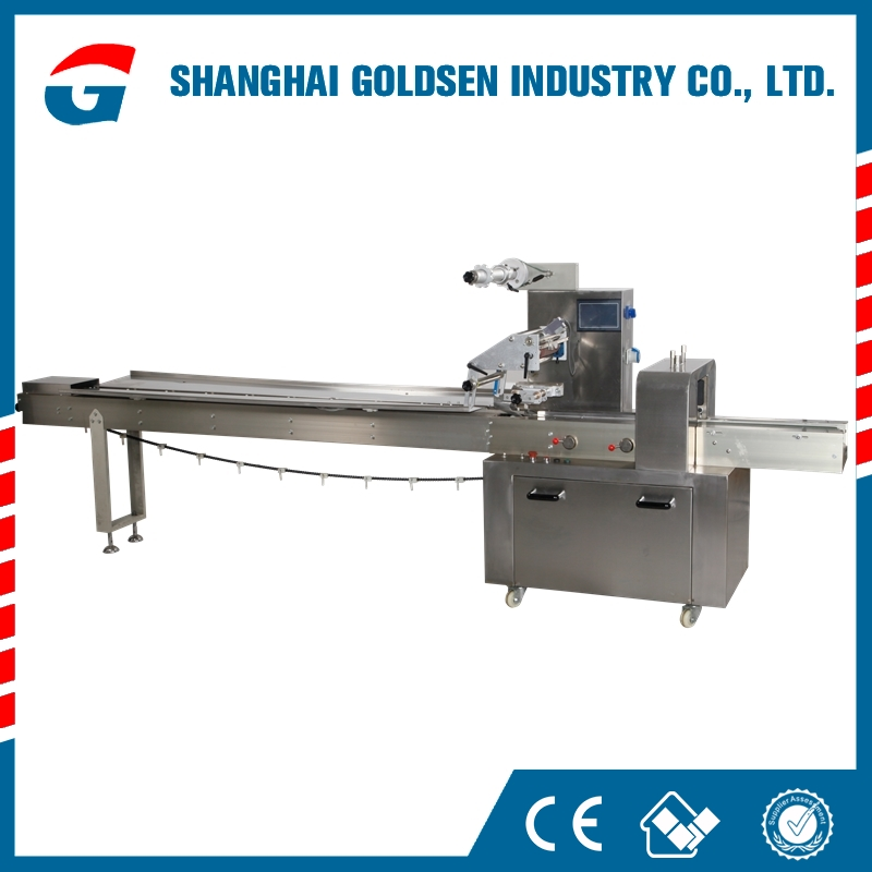 pillow type full automatic horizontal packing machine,vitelline pie wrapping machine,vitelline pie packaging machine