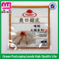 Durable & reusable microwave high barrier nylon vacuum bag for food packing
