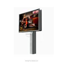 Long Lifespan Custom Aluminum Street Light LED Advertising Light Box