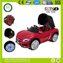 Newest Toys Car for Children Four Wheels Battery Operated Cars with 2.4G Remote Control ,electric swing car