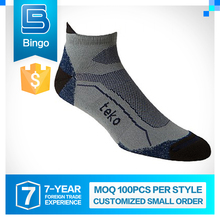 Comfortable Design Customizable Disposable Foot Sock