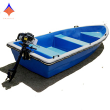Hot Sale Safty Professional Chinese 420cm Length Fiber Glass Fishing Boat 8 Persons