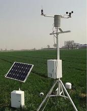 Meteorological wireless automatic industrial weather station
