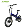 20 Inch Cheap Normal Tyre Mini Folding Electric Bike for sale